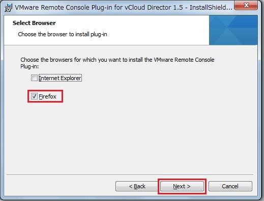 3 1  VMware Plug-in の追加 : Enterprise Cloud Knowledge