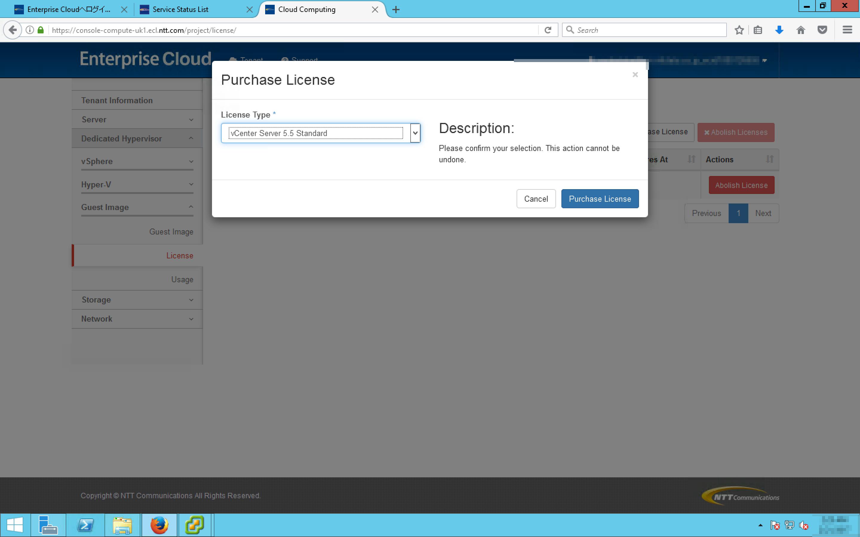 vCenter Server Environment Configuration Guide : Enterprise