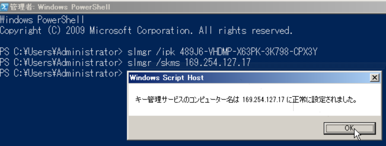 Windows server 2012 r2 standard key crack | Windows Server 2012 R2
