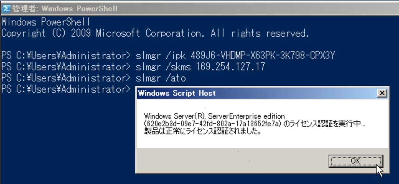 windows server 2008 standard serial keygen