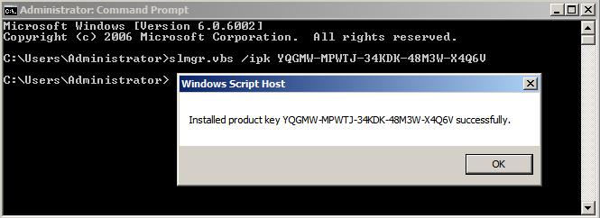windows server 2008 enterprise edition activation crack