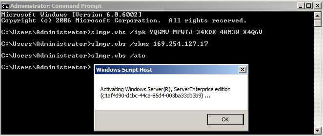 activator windows server 2008 r2 standard
