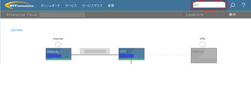 vfirewall-find-systemid-jvxXXXXXXX-01