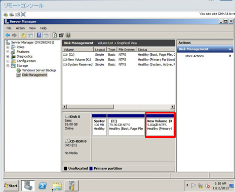 vm-disk-not-recognized-on-windows-os-after-size-expansion-08